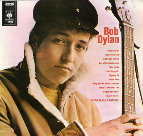 Bob Dylan Bob Dylan 1975 Portugese vinyl LP 62022
