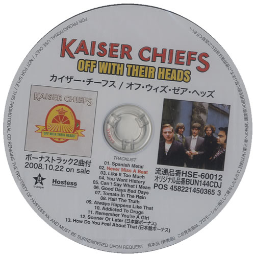 Kaiser Chiefs Off With Their Heads  PR 2008 Japanese CD album HSE60012