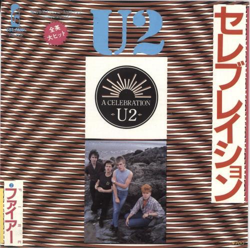 U2 A Celebration 1982 Japanese 7 vinyl 7S69