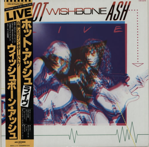Wishbone Ash Hot Ash 1982 Japanese vinyl LP VIM6275