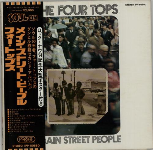 Four Tops - Main Street People LP