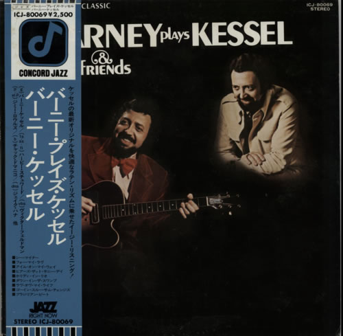 Barney Kessel Barney Plays Kessel 1975 Japanese vinyl LP ICJ-80069