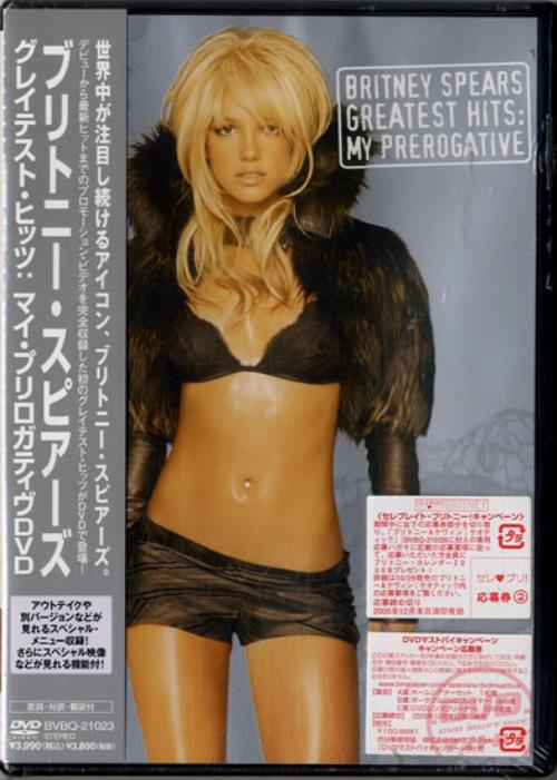 Britney Spears Greatest Hits: Prerogative 2004 Japanese DVD BVBQ-21023