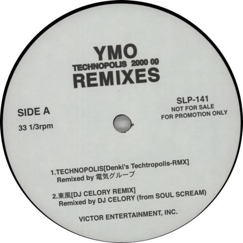 Yellow Magic Orchestra Technopolis 2000 00 Remixes Japanese 12 vinyl SLP141