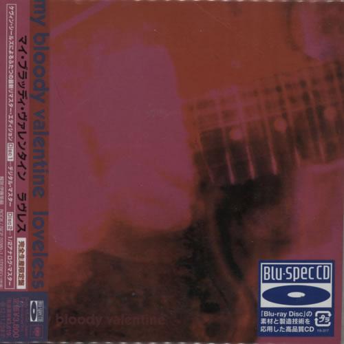 My Bloody Valentine - Loveless - Blu Spec
