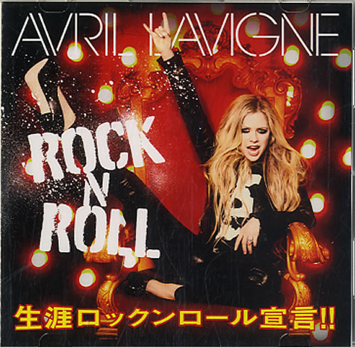 Avril Lavigne Rock N Roll 2013 Japanese CDR acetate CDR