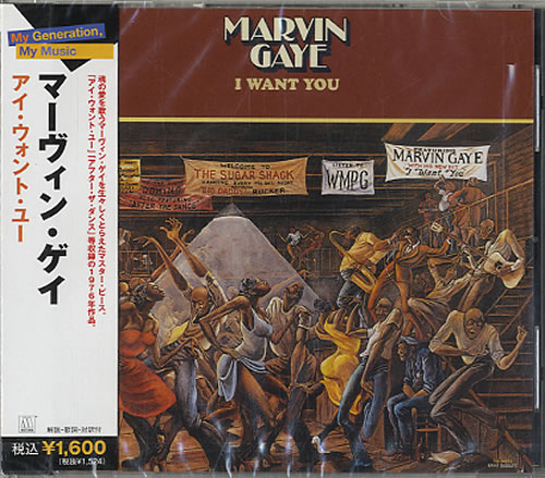 Marvin Gaye I Want You 2007 Japanese CD album UICY-6918