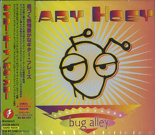 Gary Hoey Bug Alley 1997 Japanese CD album AVCB-66013