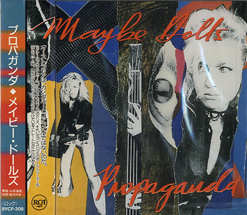 Maybe Dolls Propaganda 1992 Japanese CD album BVCP208