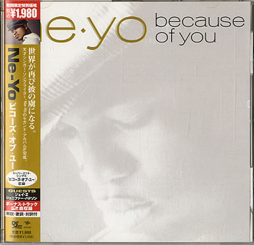 NeYo Because Of You 2007 Japanese CD album UICD9028