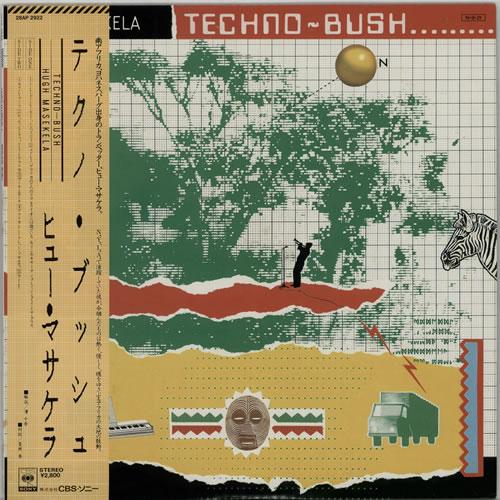 Hugh Masekela TechnoBush 1984 Japanese vinyl LP 28AP2922