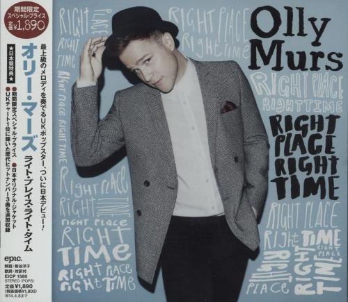 Olly Murs Right Place Right Time 2013 Japanese CD album EICP1580 lowest price