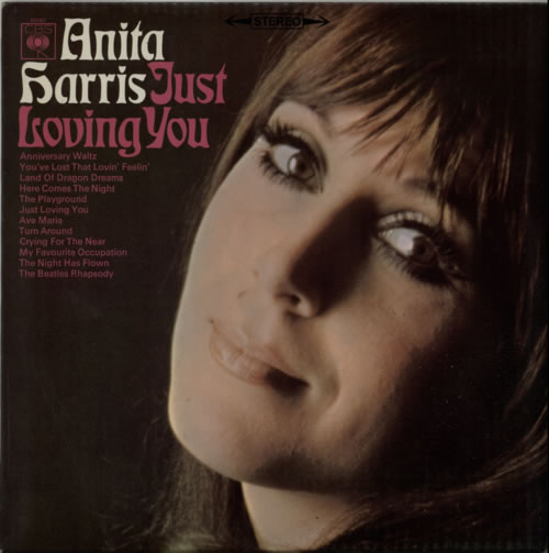 Anita Harris Just Loving You 1967 UK vinyl LP 63182