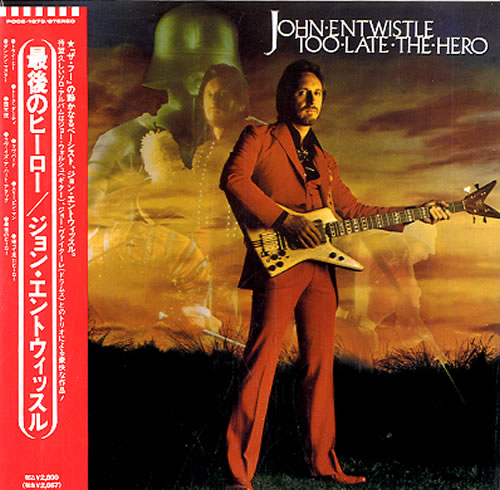 John Entwistle Too Late The Hero 2008 Japanese SHM CD POCE1279