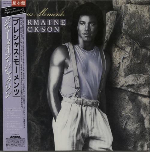 Jermaine Jackson Precious Moments 1986 Japanese vinyl LP 28RS11