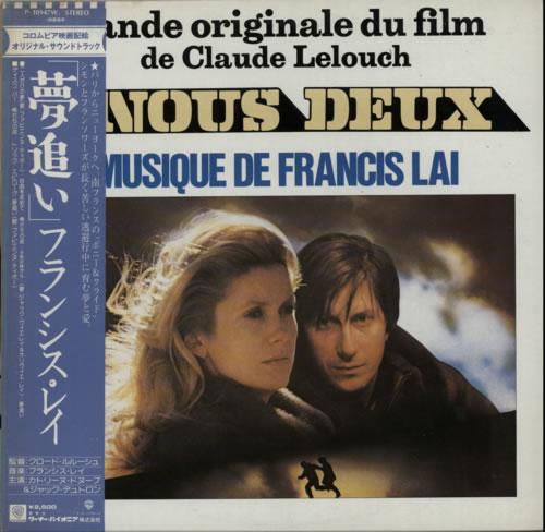Francis Lai A Nous Deux 1979 Japanese vinyl LP P10947W