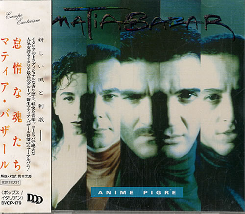 Matia Bazar Anime Pigre 1992 Japanese CD album BVCP179