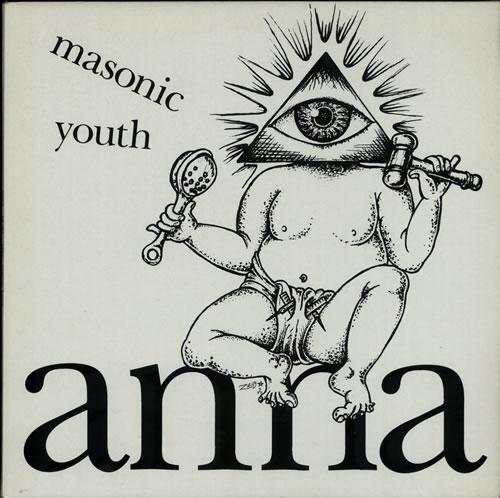 Anna Masonic Youth 1992 UK 12