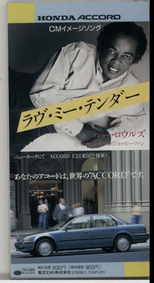 Lou Rawls Love Me Tender 1990 Japanese 3 CD single TODP2211