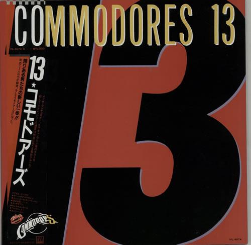 Commodores - 13 Single