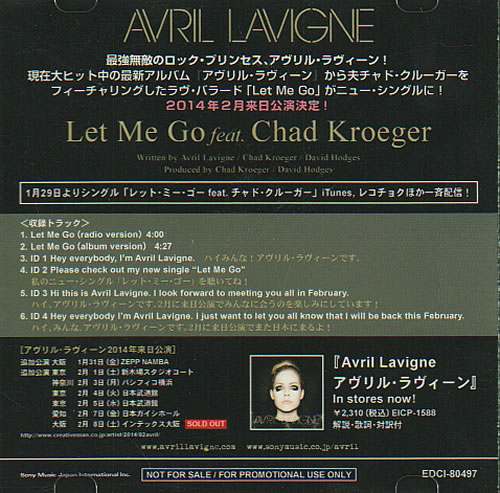 Avril Lavigne Let Me Go 2014 Japanese CDR acetate CDR
