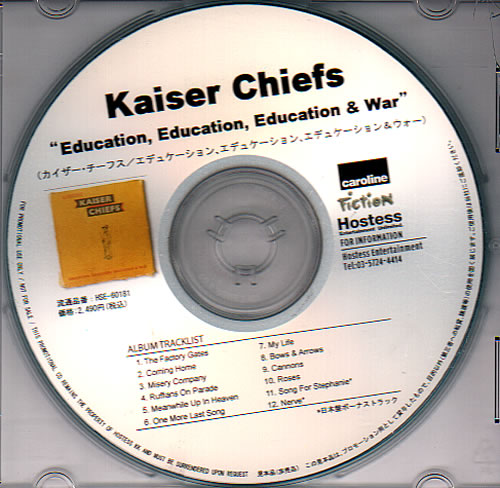 Kaiser Chiefs Education Education Education & War 2014 Japanese CDR acetate CDR ACETATE