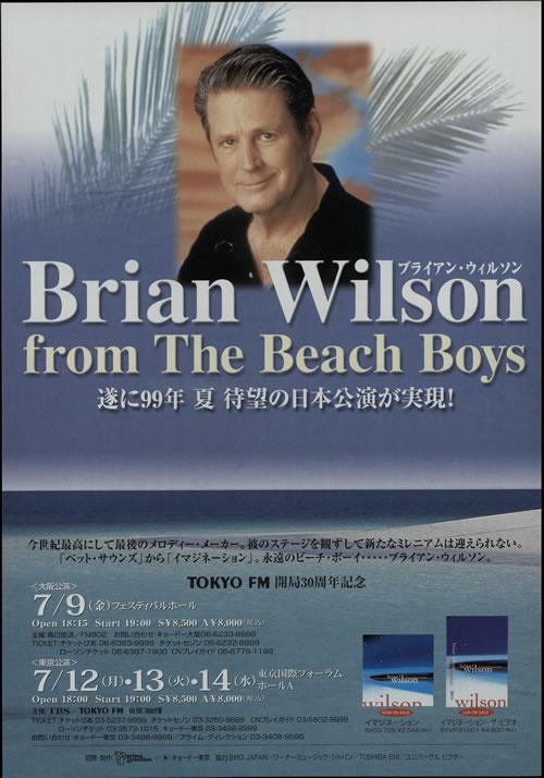Wilson, Brian - Imagination - Pair Of Handbills