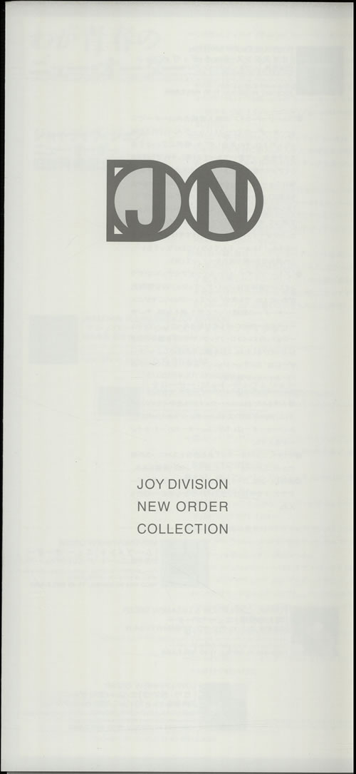 Joy Division Joy Division New Order Collection  Promotional Booklet 1994 Japanese press book PROMOTIONAL BOOKLET
