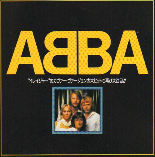 Abba Abba Gold 1992 Japanese handbill PROMOTIONAL HANDBILL