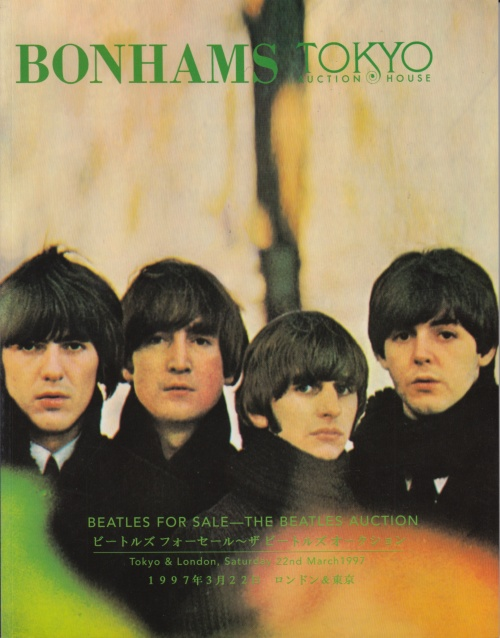 The Beatles Beatles For Sale  The Beatles Auction 1997 Japanese press book AUCTION CATALOGUE