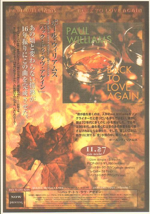 Image of Paul Williams Back To Love Again - Pair Of Handbills 1996 Japanese handbill PROMOTIONAL HANDBILL