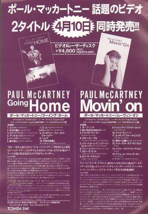 Image of Paul McCartney and Wings Going Home & Movin' On - Pair of Handbills 1994 Japanese handbill PROMOTIONAL HANDBILLS