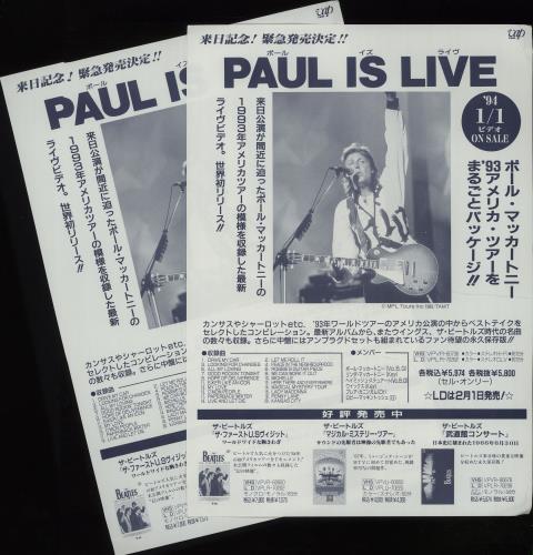 Image of Paul McCartney and Wings Paul Is Live - Pair Of Handbills 1994 Japanese handbill PROMOTIONAL HANDBILL