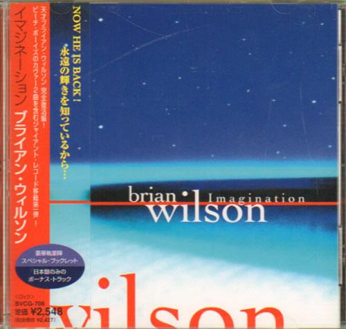 Wilson, Brian - Imagination Record
