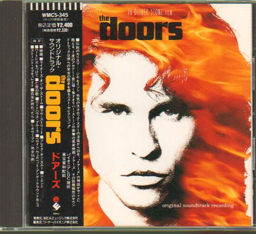 The Doors The Doors  Original Soundtrack 1991 Japanese CD album WMC5345
