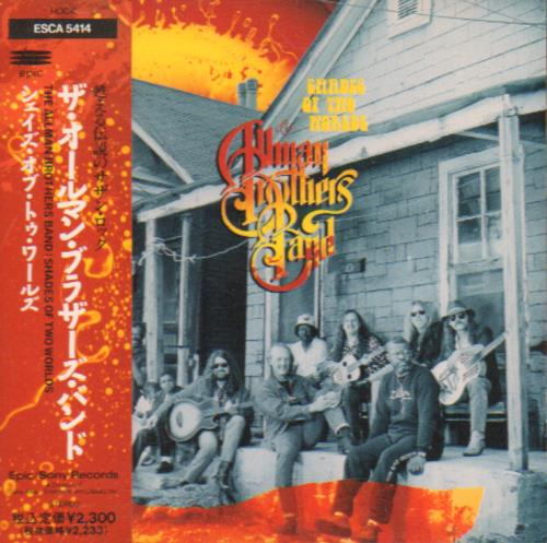 Allman Brothers Band Shades Of Two Worlds Japanese CD album ESCA5414