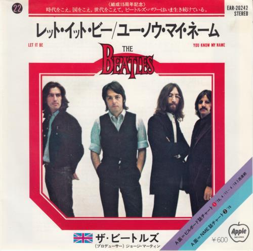 The Beatles Let It Be 1977 Japanese 7 vinyl EAR20242