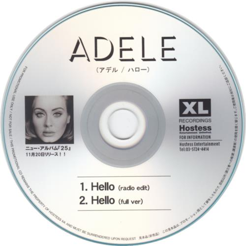 Adele Hello  Press Release 2015 Japanese CDR acetate CDR