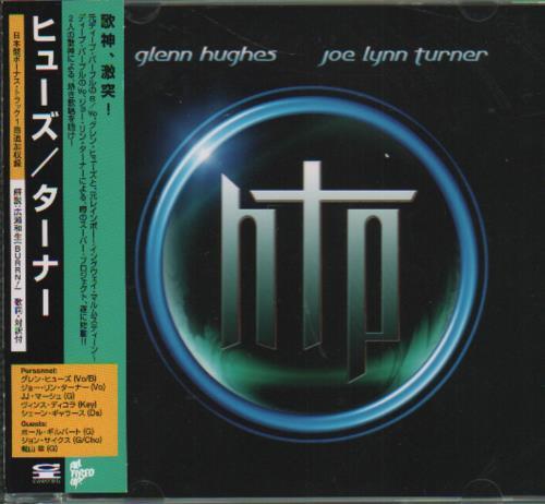 Glenn Hughes Hughes Turner Project 2002 Japanese CD album PCCY01556