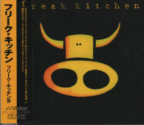 Freak Kitchen Freak Kitchen 1998 Japanese CD album VICP60405
