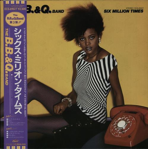 The Brooklyn Bronx And Queens Band Six Million Times 1983 Japanese vinyl LP ECS81627