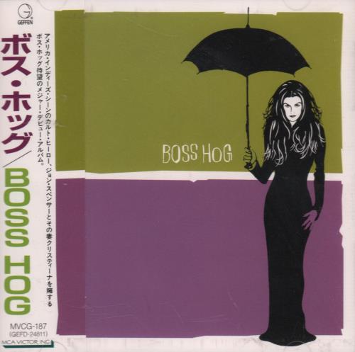 Boss Hog Boss Hog 1995 Japanese CD album MVCG187