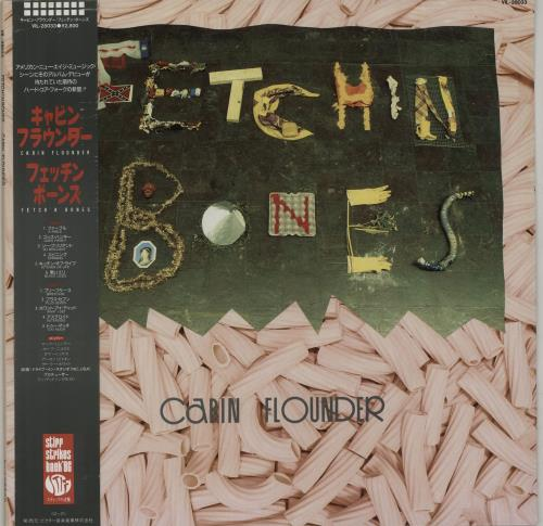 Fetchin Bones Cabin Flounder  Obi 1986 Japanese vinyl LP VIL28033