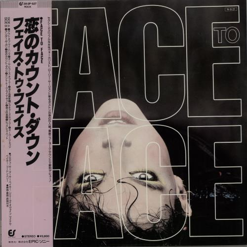 Face To Face Face To Face 1984 Japanese vinyl LP 28.3P527