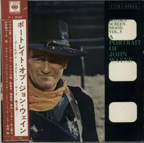 A Portrait Of John Wayne