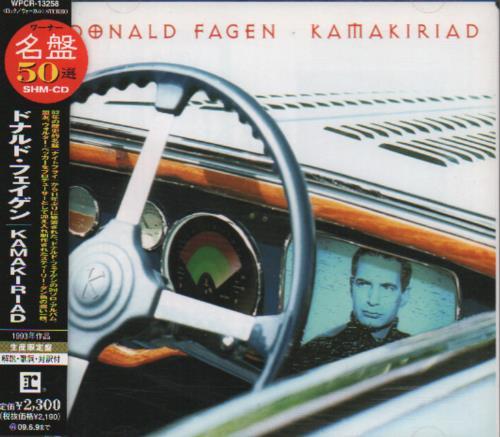 Donald Fagen Kamakiriad 2009 Japanese SHM CD WPCR13258