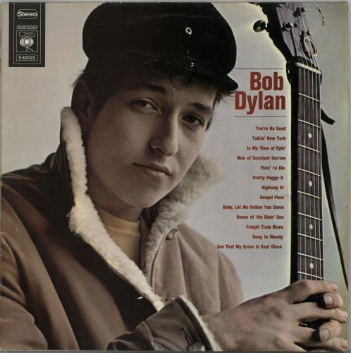 Bob Dylan Bob Dylan 1971 Dutch vinyl LP S62022
