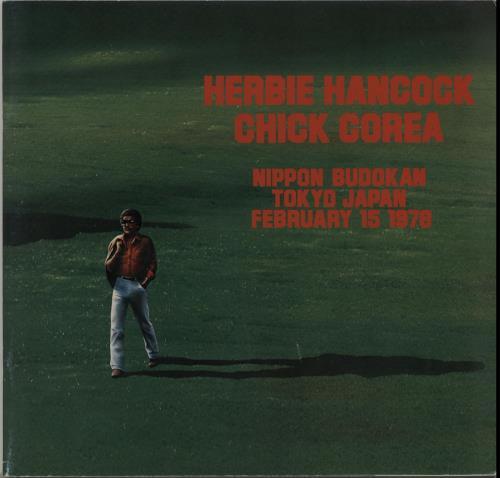 Herbie Hancock Nippon Budokan Tokyo Japan 1978 Japanese tour programme TOUR PROGRAMME