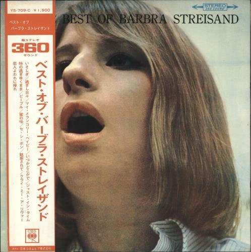 Streisand, Barbra - The Best Of Barbra Streisand + Obi