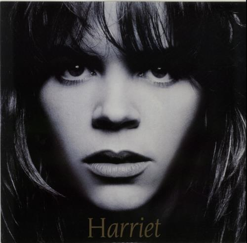 Harriet Temple Of Love 1990 UK 12 vinyl YZ505T